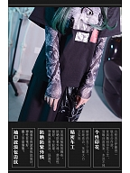 Quirky Hut and Junji Ito Collaboration Tomie Sun-proof Sleeves by Quirky Hut