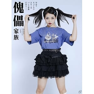 Quirky Hut and Junji Ito Collaboration House of the Marionettes Hole T-shirt by Quirky Hut