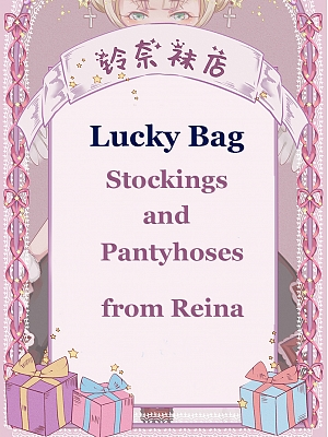 Printed Stockings and Pantyhoses Lucky Bag by Reina