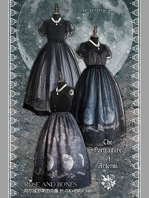 The Portraiture of Artemis Long JSK and Overdress Set by R Series
