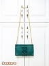 Warm Tea Elegant Shoulder Bag by Sentaro SETR-030
