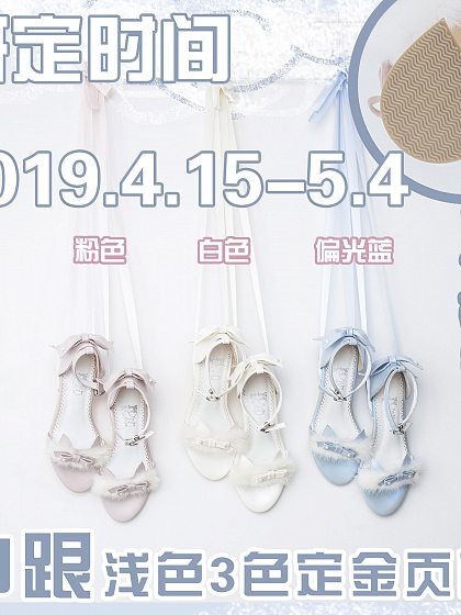 Pre-order The Small Cat Pink White and Blue Mid-heels Sandals by Sheep Puff