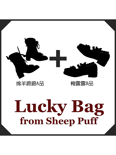 Shoes Lucky Bag by Sheep Puff