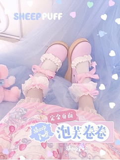 Sweet Puff Rolls Lolita Platform Shoes by Sheep Puff