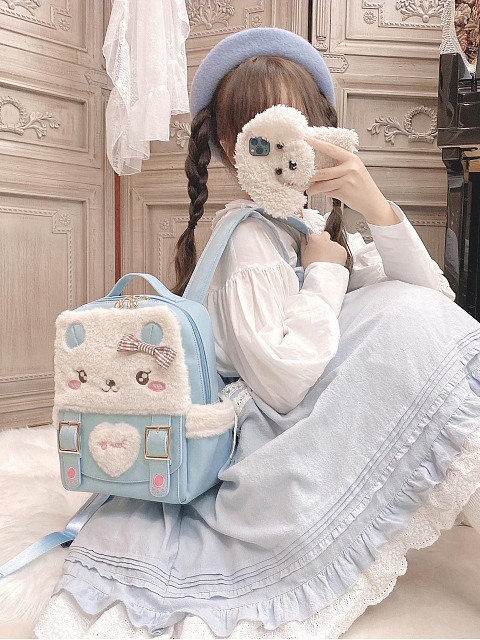 Babe Bear Cute Plush Cartoon Backpack by Secret Party