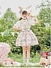 Rabbits and Candy Jar Suspender Skirt by Summer Fairy