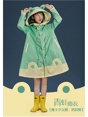 Card Captor Sakura Frog Raincoat by Summer Fairy