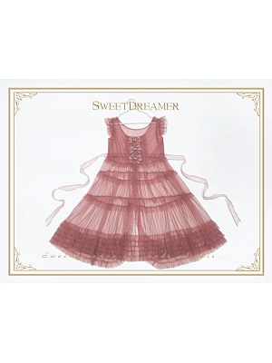 Scoop Neckline Tiered-Skirt Tulle Overdress by Sweet Dreamer