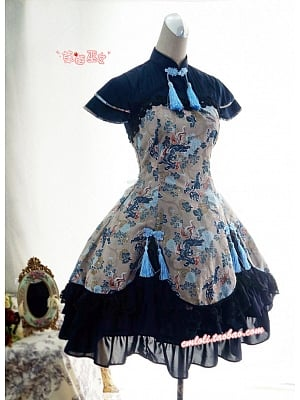Custom Size Available Kylin Brocade OP by Strawberry Witch
