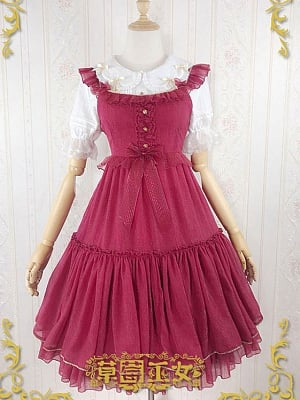 Custom Size Available Linen Solid Empire-Waist JSK by Strawberry Witch