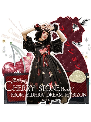 Cherry Stone Heart JSK I by Yihra