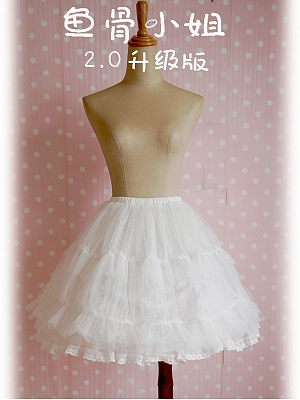 Miss Fishbone Version II Adjustable Fishbone Petticoat by Yotsuba's Home
