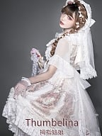Thumbelina Lolita Dress Matching Overlay by YUPBRO Lolita