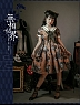 Pre-order The World Has No Phase Sailor Collar OP by Zjstory