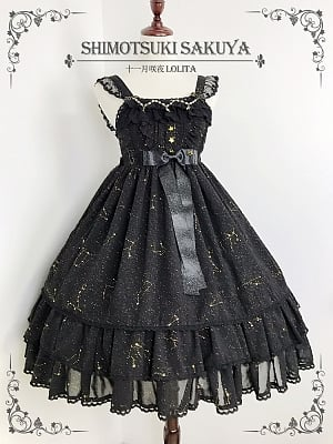 Star Signs Empire Waist Lolita JSK by SHIMOTSUKI SAKUYA