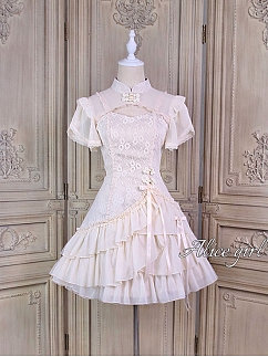 Lady Elegant Tiered Flounce Skirt Qi Lolita Dress OP by Alice Girl