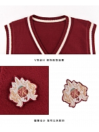 Strawberry Collection V-neckline Knitted Vest by Mori Tribe