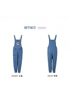 Disney Authorized Mickey Mouse Overall Pants by Mori Tribe