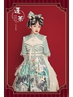 Penglai Travel Notes Lolita Dress OP by Crucis Universal Tailor Company