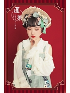 Penglai Travel Notes Accessories Hairclip / Hat / Bag / Necklace by Crucis Universal Tailor Company