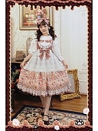 Witch's Candy House Sweet Lolita Dress JSK by Infanta