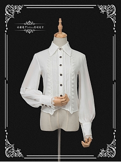 Your Highness Pointy Collar Lolita Shirt by KouKoKu