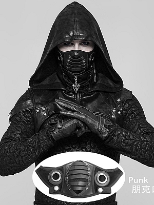Men's Gothic Steampunk Heavy Metal Face Mask by Punk Rave