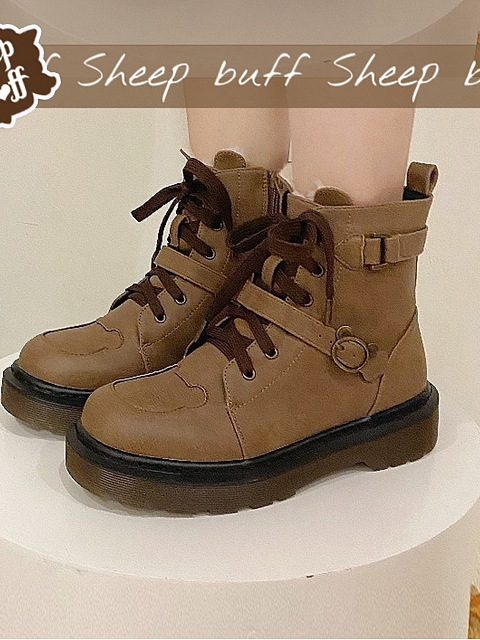 Soldier Bear Daily Martin Boots by Sheep Puff