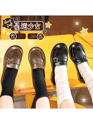 Starry Lucky Girl Round Toe Lolita JK Shoes by Sheep Puff