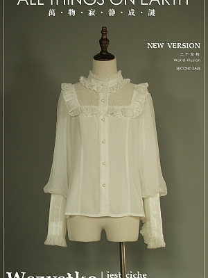 All Things on Earth Leg-of-mutton Sleeve Lolita Shirt by World Illusion